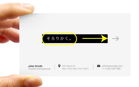 ロゴ名を入力する画面